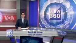 View 360 – جمعہ 29 دسمبر کا پروگرام