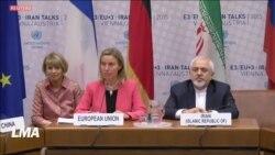 Un premier pas vers un dénouement de la crise du dossier nucléaire iranien