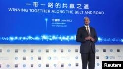 GE公司副總裁賴斯在北京講話(2016年10月14日)