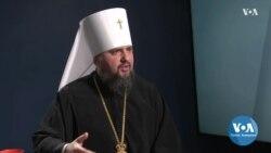 Мир за будь-яку ціну не породить справжній спокій в державі, - Предстоятель Православної Церкви України Епіфаній. Інтерв'ю