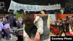 江苏南京师范大学中北学院学生抗议学院改制与警察发生冲突。(香港苹果日报Facebook图片)