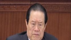前中共政治局常委周永康被判無期徒刑