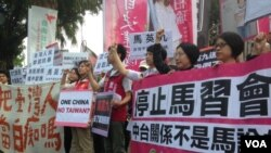 Taiwanese protest Saturday's meeting between Ma Ying-jeou and Chinese President Xi Jinping.
