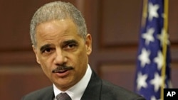 Bộ trưởng Tư pháp Eric Holder nói về chiến lược chống đánh cắp bí mật thương mại.
