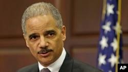 美國司法部長霍爾德介紹了應對網絡偷竊威脅新方案的綱要