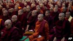 ရန္ကုန္မွာ က်င္းပတဲ့ သံဃာ့အစည္းအေဝး (ဇြန္လ ၂၇၊ ၂၀၁၃)