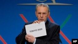 Kararı Buenos Aires'te yapılan törende Uluslararası Olimpiyat Komitesi Başkanı Jacques Rogge açıkladı