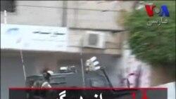 فیلمی از درگیری سربازان اسرائیل با فلسطینیها