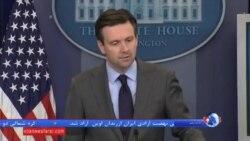 کاخ سفید: از دولت ایران درباره مکان نگاهداری لوینسون سوالاتی داریم