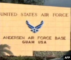 关岛上的美国空军基地
