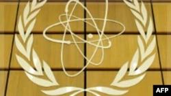 Thanh tra IAEA kết thúc cuộc thảo luận về vấn đề hạt nhân với Iran
