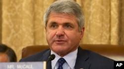 美国国会众议院国土安全委员会主席麦考尔(资料照片)