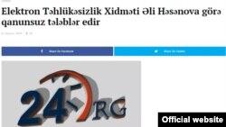 az24saat.org saytı