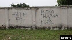 Graffitis anti Boko Haram sur un mur à Bama, dans l'État de Borno au Nigeria, le 31 août 2016.