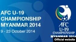 AFC U-19 Championship (သတင္းဓာတ္ပံု- http://www.the-afc.com)