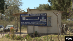 Chikurubi Maximum Security Prison just outside Harare where the seven detained activists are being held on treason charges, June 3, 2019. (C. Mavhunga/VOA)