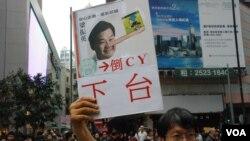 示威者高舉要求特首梁振英下台的標語(美國之音湯惠芸)