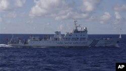Tàu hải giám số 51 của Trung Quốc.