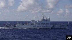 日本海上保安厅公布的照片显示中国海监-51号2012年9月14日晨在离争议岛屿大约24公里的水域巡弋。