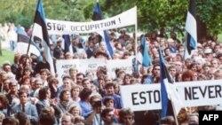 1989 год. Эстонская ССР. «Балтийский путь»