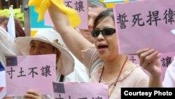 促統團體成員到日本交流協會台北事務所要求歸還釣魚島(中央社)