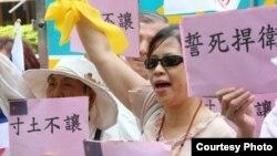 促统团体成员到日本交流协会台北事务所要求归还钓鱼岛(中央社)