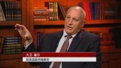 专访:人赃俱获,智破窃美军机中国网(上)