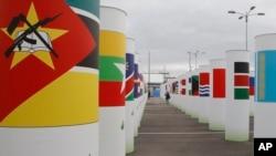 聯合國氣候變化峰會