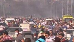 ຂ່າວເຫດການປະທ້ວງ ທີ່ Cairo ປະເທດອີຈິບ