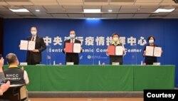 """美国在台协会处长郦英杰(左一)与台湾外交部台湾美国事务委员会主任委员杨珍妮(右一)签署美、台""""卫生合作备忘录""""; 美国卫生部长阿扎尔(左二)与台湾的卫生部长陈时中(右二)签署""""确认双方合作因应卫生挑战及疫情之意向书""""。 (台湾卫生福利部提供)"""
