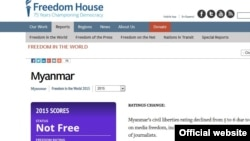 Freedom House အစီရင္ခံစာသစ္မွာ ျမန္မာ အင္တာနက္ လြတ္လပ္ခြင့္ က်ဆင္းေန
