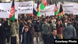 Anti Pakistan Protest Green Movement Kabul