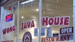Restoran 'Wong Java House' di AS - Liputan Feature VOA