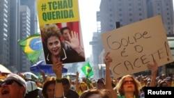 31일 브라질 상파울루에서 지우마 호세프 대통령의 탄핵을 요구하는 시위가 열렸다.