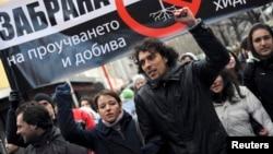 Une manifestation pour l'Interdiction des essais de gaz de schiste par fracturation hydraulique, à Sofia, en Bulgarie, le 14 Janvier 2012.