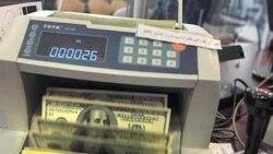 افزایش نرخ تورم رسمی در ایران