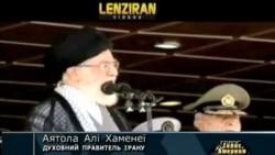 Останнє слово за Хаменеї