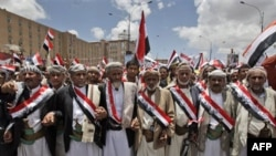 Демонстранти у Сані
