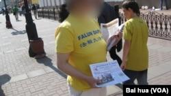 2013年夏季,一名法轮功学员在莫斯科市中心的阿尔巴特大街散发宣传品。