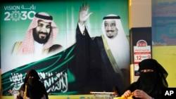 Qirol va valiahd shahzoda suratlari aks etgan banner, Jidda, Saudiya Arabistoni, 2020-yil, 5-fevral