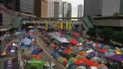 HONG KONG PROTESTS UPD VO