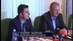 Lidhjet ekonomike Shqipëri-Maqedoni
