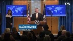 США изменили позицию об израильских поселениях