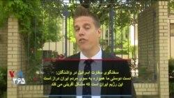 سخنگوی سفارت اسرائیل در واشنگتن: دست دوستی ما همواره به سوی مردم ایران دراز است