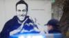 «То, что отмечаю в камере, – ерунда». Алексею Навальному исполнилось 45 лет
