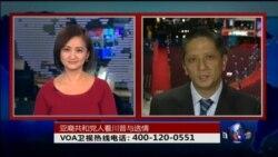 VOA卫视(2016年7月21日 第二小时节目 时事大家谈 完整版)