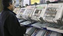 نگاهی به روزنامه های جهان