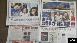 香港多份主要報章近日大篇幅報道中國遊客遇襲身亡事件 (美國之音湯惠芸拍攝)