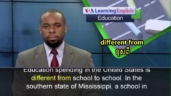Schools in U.S. Don't Get Same Funding