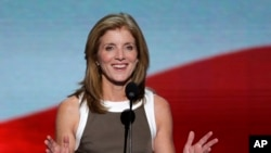 Caroline Kennedy addresses the Democratic National Convention in Charlotte, N.C., September 6, 2012.